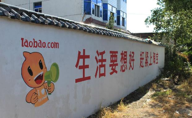 中小站长 赚钱 渠道 百度 淘宝客 源码交易 广告联盟 SEO技能